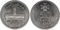 Comores 50 Francs Tour - Demi lune sur croix - 1975 - Essai