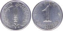 France 1 Centime Epi - 1964
