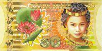Indes Néerlandaises 50 Gulden, Enfant - Voilier - 2016