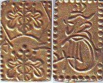 Japon C.21.d 2 Bu, KM.C21.d - 1868