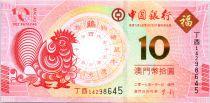 Macao 10 Patacas, Année du coq - Banco da China - 2017