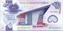 Papouasie-Nouvelle-Guinée 5 Kina Monument - Masque - Polymer - 2008 (2014)