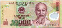 Vietnam 10000 Dong Ho Chi Minh - Plateforme pétroliere 2015