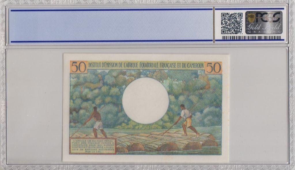 AEF 50 Francs Cueillette du café - 1957 - PCGS 64