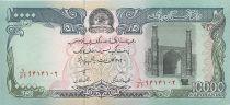 Afganistán 10000 Afghanis Minarets - Arched gateway at Bost
