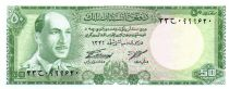 Afganistán 50 Afghanis Rey Muhammad Zahir - Palacio Real - 1967 - SH1346