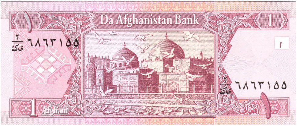 Afghanistan 1 Afghani Mosquée de Mazar-e-Sharif - 2002