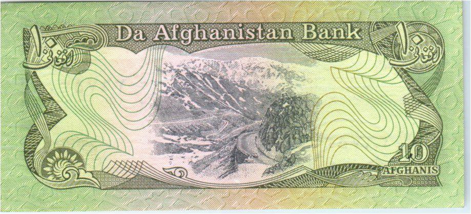 Afghanistan 10 Afghanis Montagne - 1979