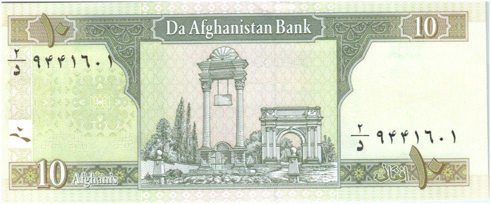 Afghanistan 10 Afghanis Mosquée - Arche de la Victoire 2002