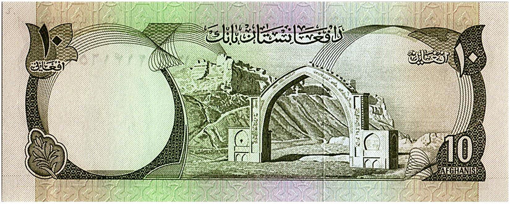 Afghanistan 10 Afghanis Prés. Muhammad Daud - Arche - 1973