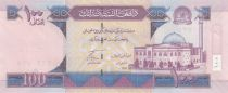 Afghanistan 100 Afghanis Mosquée - Arche Qila-e Bost - 2004
