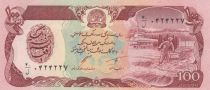 Afghanistan 100 Afghanis Paysan - Barrage hydroélétrique - 1979