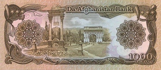 Afghanistan 1000 Afghanis Mosquée - Monuments - 1979