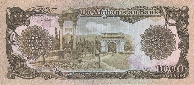 Afghanistan 1000 Afghanis Mosquée - Monuments