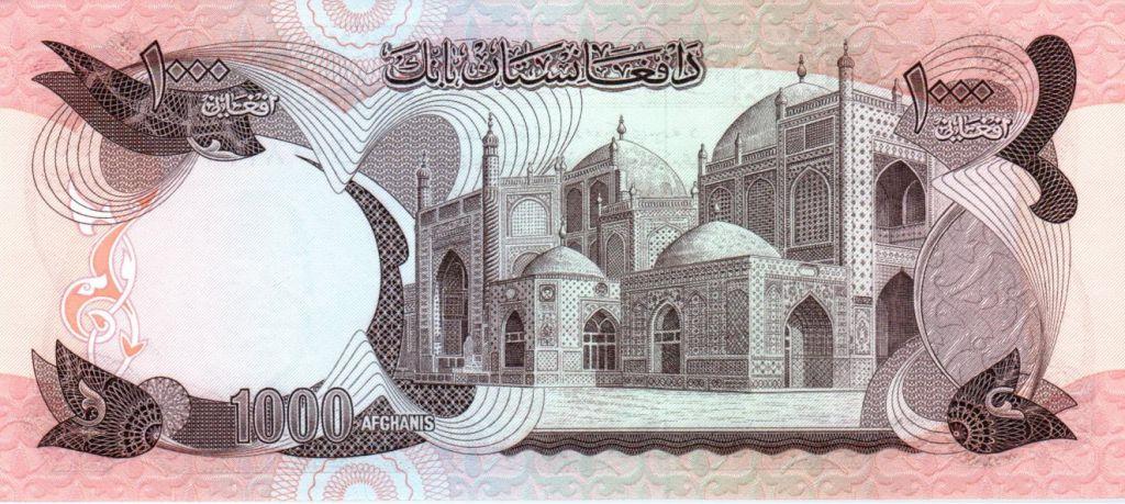 Afghanistan 1000 Afghanis Muhammad Daud - Mazâr-e-Sharif Mosque  - 1977- SH1356