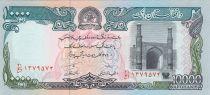 Afghanistan 10000 Afghanis 1993 - Porte ancienne, arche