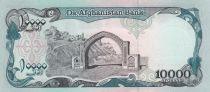 Afghanistan 10000 Afghanis Minaret - Arche - 1993
