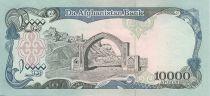 Afghanistan 10000 Afghanis Minaret - Arche