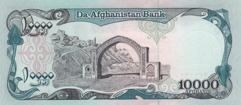 Afghanistan 10000 Afghanis Minarets - Arched gateway at Bost - 1993