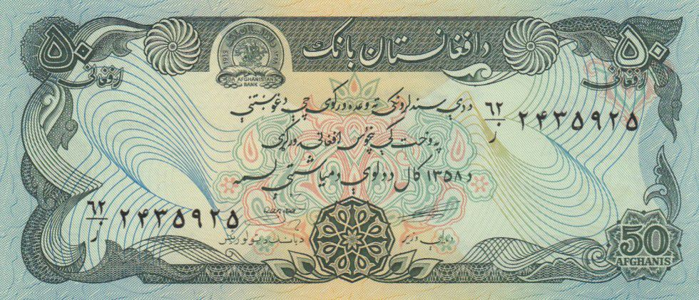 57a ~ UNC from 1979 P Dar-al-Aman Palace AFGHANISTAN 50 Afghanis