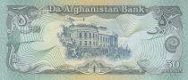 Afghanistan 50 Afghanis Dar-al-Aman Palace - 1979