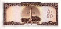 Afghanistan 50 Afghanis King Muhammad Zahir - Monument - 1951