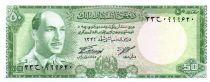Afghanistan 50 Afghanis Muhammad Zahir - Palais Royal - 1967 - SH1346
