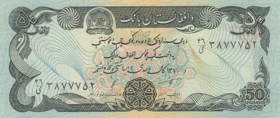Afghanistan 50 Afghanis Palais Dar-al-Aman - 1979
