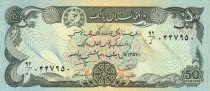 Afghanistan 50 Afghanis Palais Dar-al-Aman