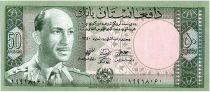 Afghanistan 50 Afghanis Roi Muhammad Zahir - Mosque - 1961