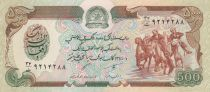 Afghanistan 500 Afghanis Groupe de cavaliers - Forteresse - 1991
