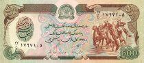 Afghanistan 500 Afghanis Groupe de cavaliers - Forteresse