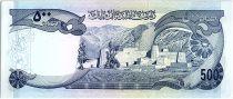 Afghanistan 500 Afghanis Muhammad Daud - Tribal Village  - 1973