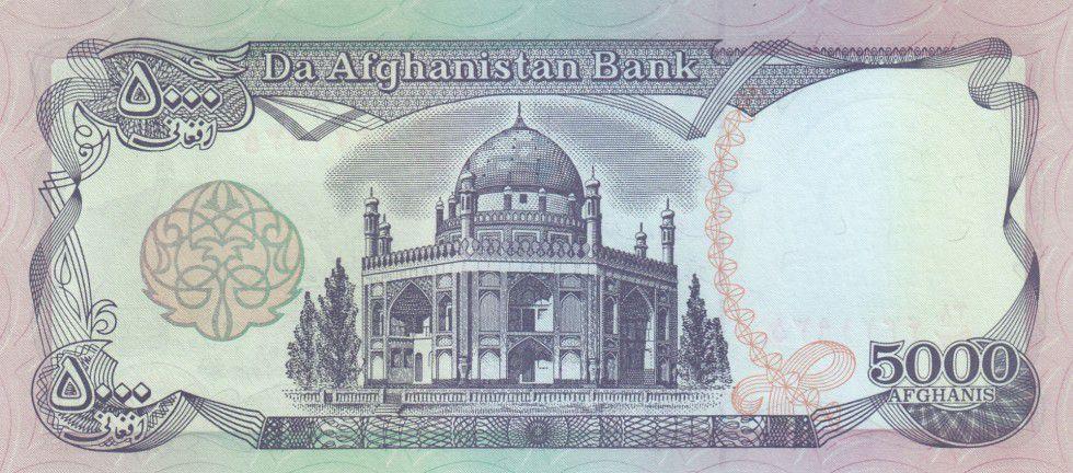 Afghanistan 5000 Afghanis Mosque w/minaret - Tomb of Kg Habibullah - 1993
