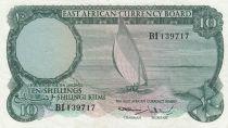 Afrique de l\'Est Britannique 10 Shillings Bateau - 1964 - P.46a - TTB+