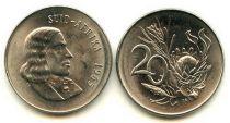 Afrique du Sud 20 Cents Jan van Riebeeck