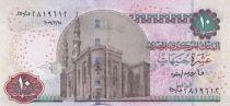 Ägypten 10 Pounds Mosque - Pharaon - 2007