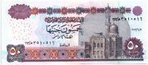 Ägypten 50 Pounds Mosque Abu Hariba - 2013