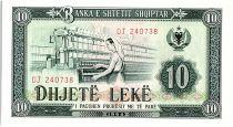 Albania 10 Leké - Cotton spinning frame 1964