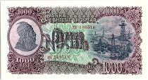 Albania 1000 Leké  - Oil well derricks - Miner - 1957