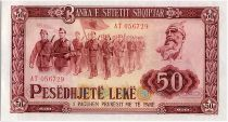 Albania 50 Leké - Soldiers on Parade - 1964