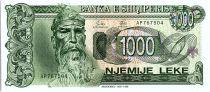 Albanie 1000 Leké - SKENDERBEU (1405-1468) - 1994