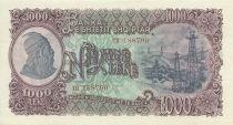 Albanie 1000 Leké Derricks - Mineur