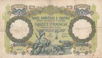 Albanie 20 Franga ND1945 - Femme au sceptre, aigle bicéphale - Série H16