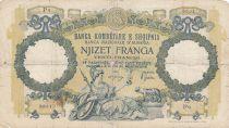 Albanie 20 Franga ND1945 - Femme au sceptre, aigle bicéphale - Série P9