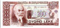 Albanie 200 Leké - Ismael QUEMALI (1844-1919) - 1994