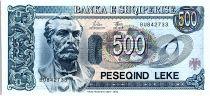 Albanie 500 Leké - Naim FRASHERI (1846-1900) - 1994