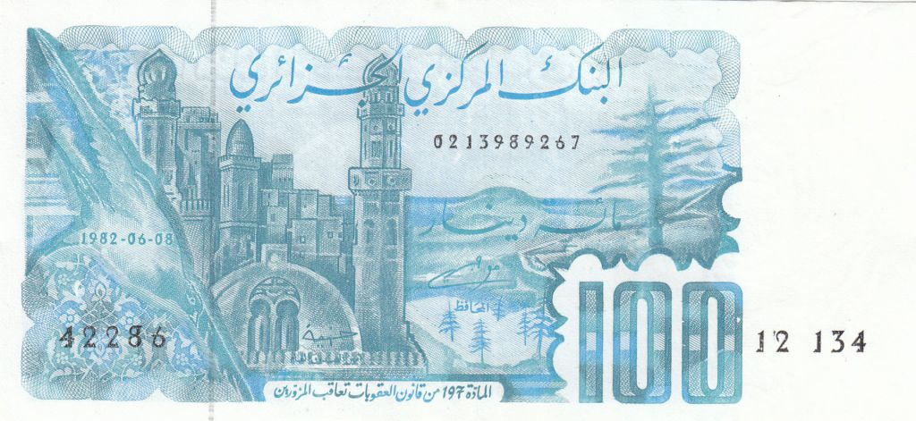 Algeria 100 Dinars 08-06-1982 - Village w/minarets