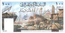 Algeria 100 Dinars Alger harbor - 1964