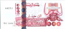 Algeria 1000 Dinars  - Tassili cave, hologram - 1998